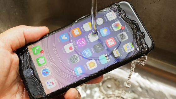 Apple, iPhone 7 Üretimine Son Verdi